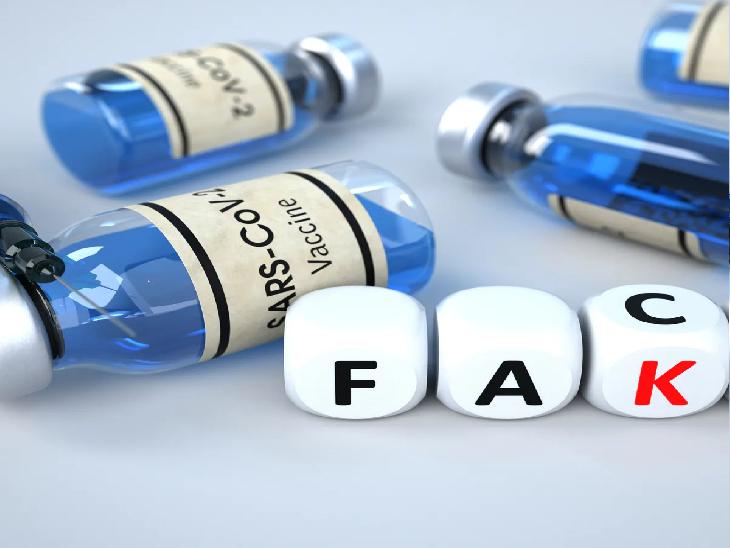 अमेरिका में पैसा कमाने का जरिया बनी वैक्सीन विरोधी मुहिम द न्यू यार्क टाइम्स,The New York Times - Dainik Bhaskar
