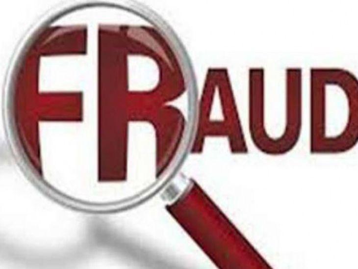 एग्जीक्यूटिव ने ग्राहकों से ली राशि, लेकिन ऑटो कंपनी में जमा नहीं कराई; रामगंज थाने में मामला दर्ज, पुलिस जांच में जुटी अजमेर,Ajmer - Dainik Bhaskar