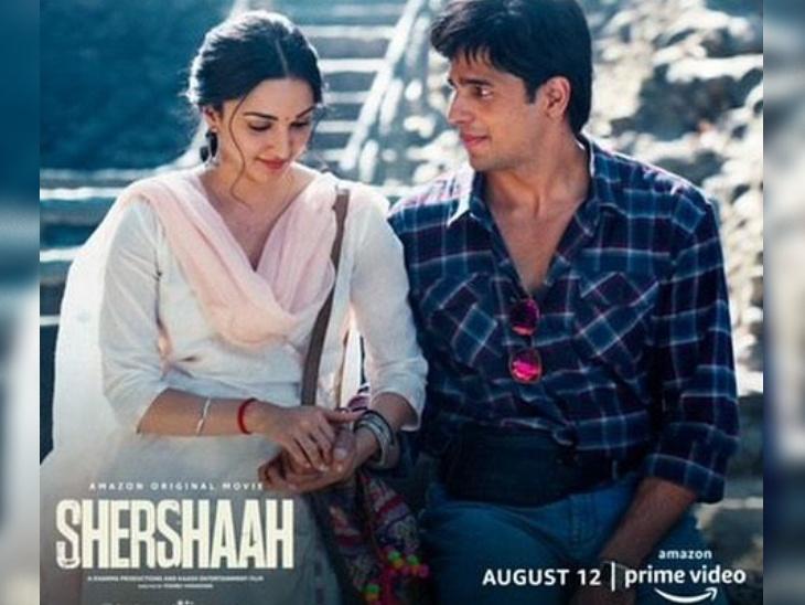 The trailer of Siddharth Malhotra, Kiara Advani starrer film Shershaah released, the action-packed story of Kargil hero Vikram Batra will be seen in the film | सिद्धार्थ मल्होत्रा, कियारा आडवाणी स्टारर फिल्म शेरशाह का ट्रेलर हुआ रिलीज, फिल्म में दिखेगी कारगिल हीरो विक्रम बत्रा की एक्शन से भरपूर कहानी