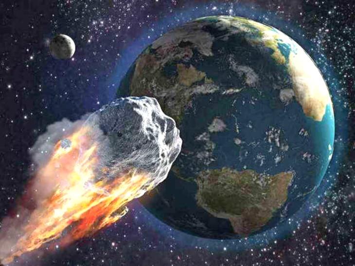 ये एस्टेरॉयड 29 हजार किलोमीटर प्रति घंटे यानी औसतन 8 किमी प्रति सेकंड की रफ्तार से धरती की ओर बढ़ रहा है। - Dainik Bhaskar