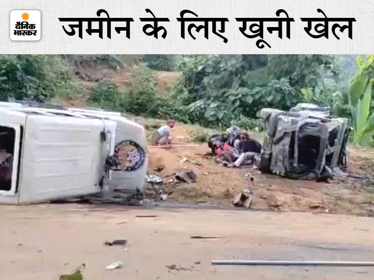 असम के CM बोले- हमारे 5 जवानों को मारने के बाद मिजोरम पुलिस ने जश्न मनाया, लाइट मशीन गन का इस्तेमाल किया|देश,National - Dainik Bhaskar
