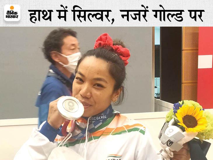 वेटलिफ्टिंग में सोना जीतने वाली चीनी एथलीट होउ पर डोपिंग का शक, सैंपल-A में संदेह के बाद सैंपल-B के लिए बुलाया गया टोक्यो ओलिंपिक,Tokyo Olympics - Dainik Bhaskar