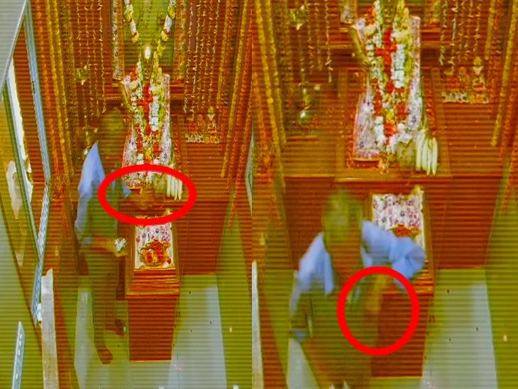 इंदौर में मूर्ति के सामने से पुजारी ने भगवान के चढ़ावे के उठाए थे रुपए; ट्रस्ट ने दर्ज करवा दिया केस इंदौर,Indore - Dainik Bhaskar