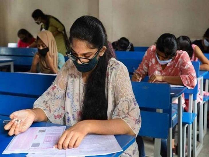 बोर्ड ने जारी किया 12वीं कक्षा का रिजल्ट, ऑफिशियल वेबसाइट bseh.org.in पर इन स्टेप्स के जरिए चेक करें नतीजे करिअर,Career - Dainik Bhaskar