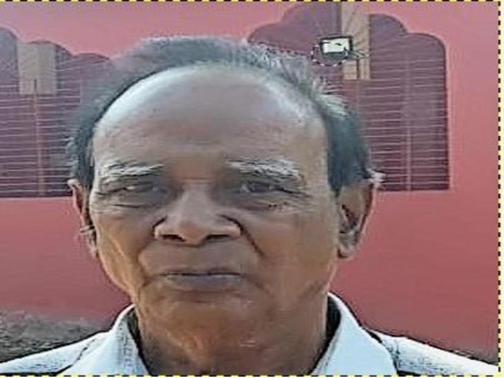 जगदीश मोदी - Dainik Bhaskar