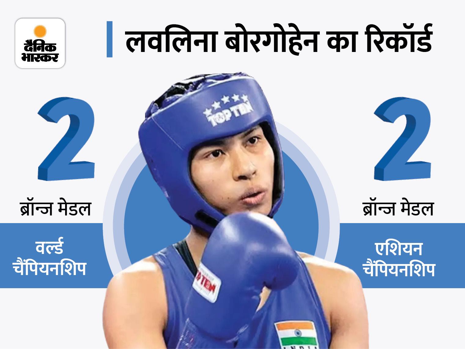 भारतीय मुक्केबाज लवलिना बोरगोहेन क्वार्टर फाइनल में, शूटिंग में चारों जोड़ियां बाहर; हॉकी में जोरदार वापसी|टोक्यो ओलिंपिक,Tokyo Olympics - Dainik Bhaskar