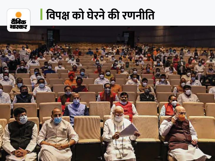 PM ने बीजेपी सांसदों से कहा- कांग्रेस संसद नहीं चलने दे रही, उसे जनता के सामने बेनकाब करें|देश,National - Dainik Bhaskar