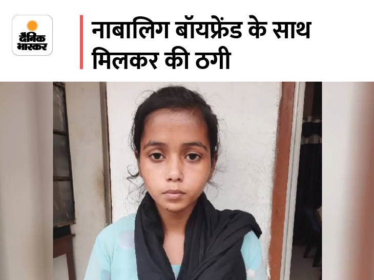 SBI में पोस्टेड19 साल की लड़की ने दस्तावेज लिए; ग्राहकों के खातों में अपना मोबाइल लिंक कर योनो ऐप के जरिए 11.50लाख उड़ाए जबलपुर,Jabalpur - Dainik Bhaskar