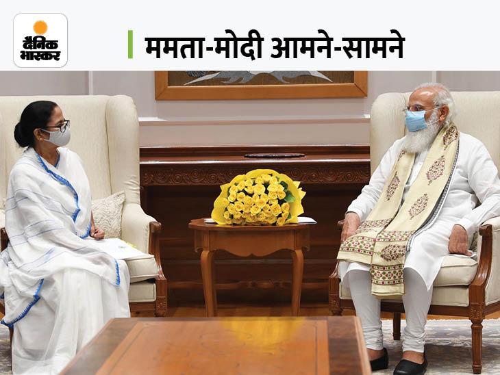 मुलाकात के बाद कहा- बंगाल के लिए आबादी के हिसाब से वैक्सीन मांगी, राज्य का नाम बदलने पर भी बात हुई देश,National - Dainik Bhaskar