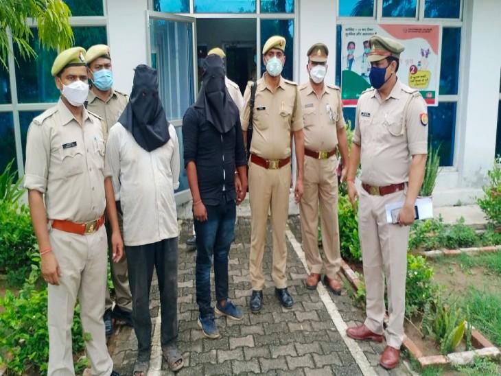 चाकू गर्म करके महिला की आंखें दागने वाले 2 आरोपी गिरफ्तार, छेड़छाड़ का विरोध कर महिला ने बहादुरी से किया था दबंगों का सामना झांसी,Jhansi - Dainik Bhaskar