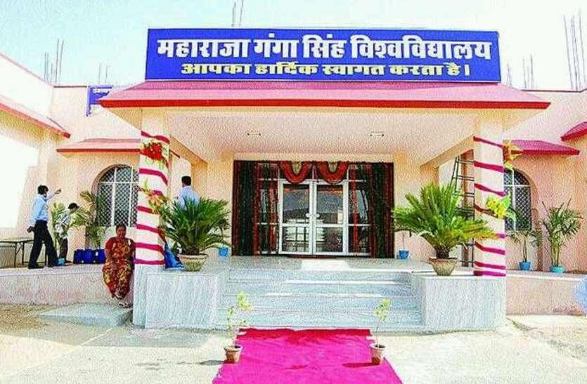 MGSU युनिवर्सिटी, बीकानेर - Dainik Bhaskar