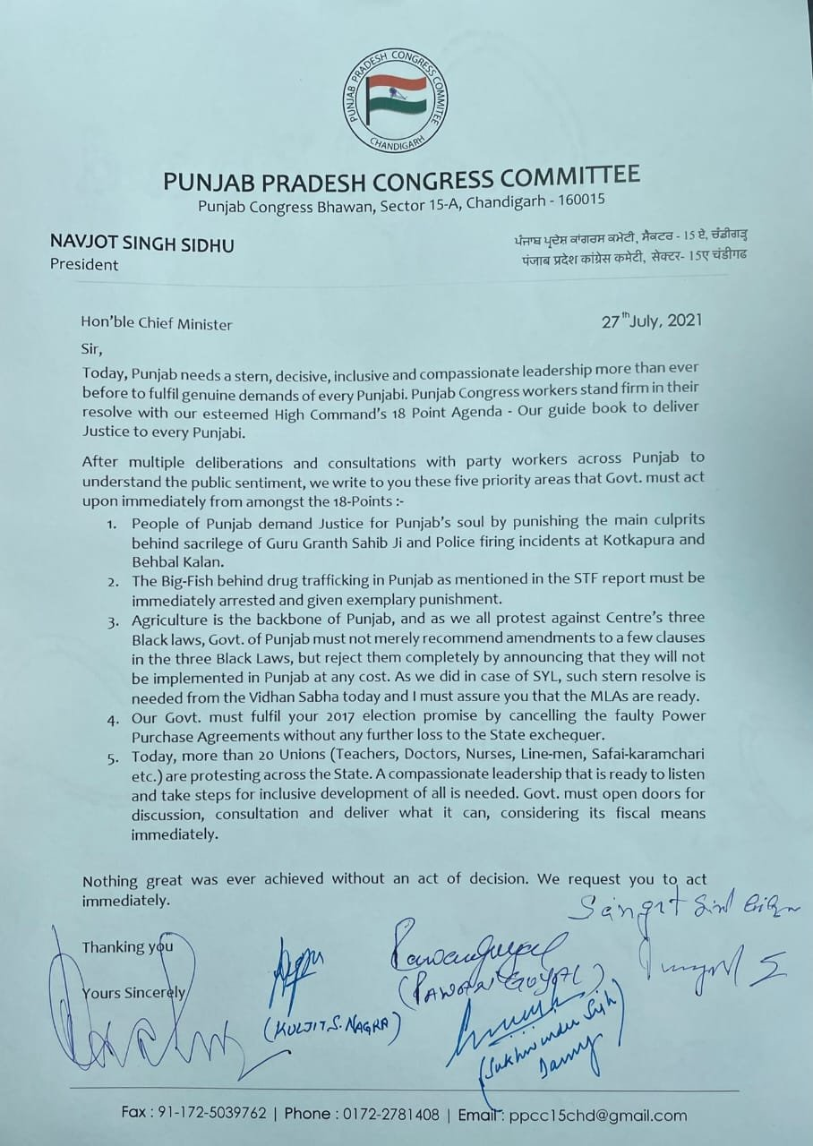 नवजोत सिद्धू की तरफ से मुख्यमंत्री कैप्टन अमरिंदर सिंह को दी गई चिट्ठी।