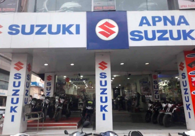 भोपाल के शोरूम में IDFC बैंक का फर्जी लेटर लगाकर सुजुकी की 6 स्कूटी लोगों को दे दीं; शिकायत के 9 महीने बाद FIR|भोपाल,Bhopal - Dainik Bhaskar