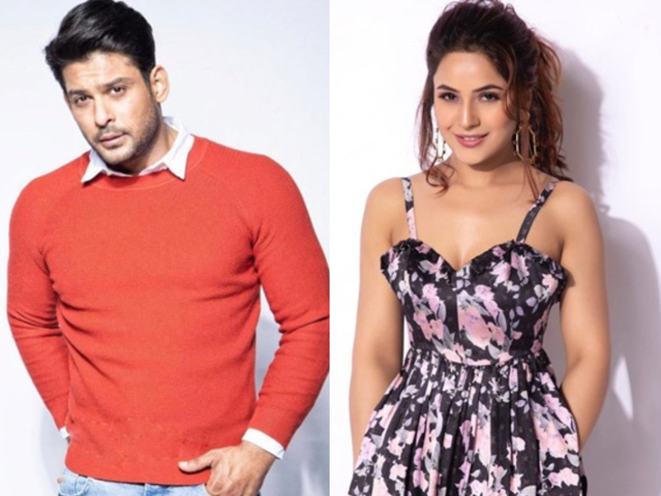 'बिग बॉस OTT' में एक बार फिर साथ नजर आएगी सिद्धार्थ शुक्ला और शहनाज गिल की जोड़ी, शो 8 अगस्त से होगा शुरू टीवी,TV - Dainik Bhaskar