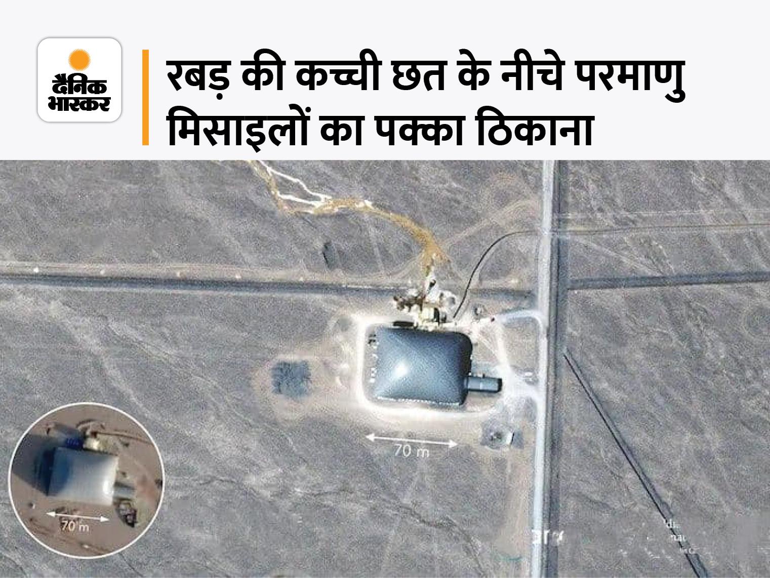 चीन ने परमाणु मिसाइल दागने के लिए बनाए 200 से ज्यादा अंडरग्राउंड ठिकाने, सैटेलाइट मारने वाली लेजर गन का भी पता चला, चपेट में पूरा भारत|DB ओरिजिनल,DB Original - Dainik Bhaskar