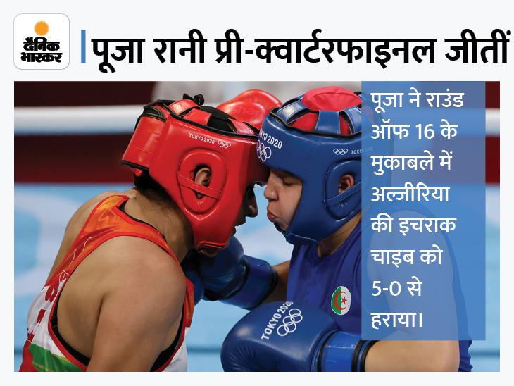 घर में बिना बताए खेलना शुरू किया, कॉलेज में एडमिशन के बाद पहली बार पहना था बॉक्सिंग ग्लव्स|परफॉर्मेंस (भारत),India Performance - Dainik Bhaskar