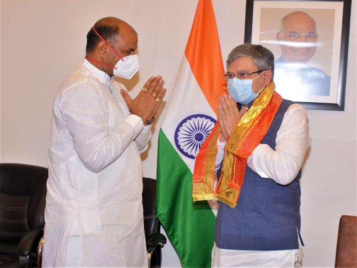 सांसद सीपी जोशी ने की रेल मंत्री अश्वनी वैष्णव से मुलाकात। - Dainik Bhaskar