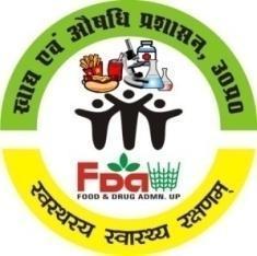 मथुरा में नमकीन और सरसों के तेल के सैंपल में लैब से आई रिपोर्ट में मिले खतरनाक तत्व, एफडीए ने बिक्री पर लगाई रोक|मथुरा,Mathura - Dainik Bhaskar