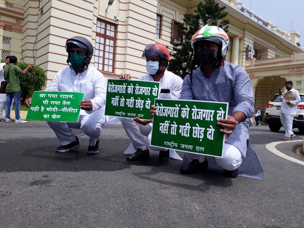 हेलमेट पहन कर राजद के विधायकों ने किया प्रदर्शन।