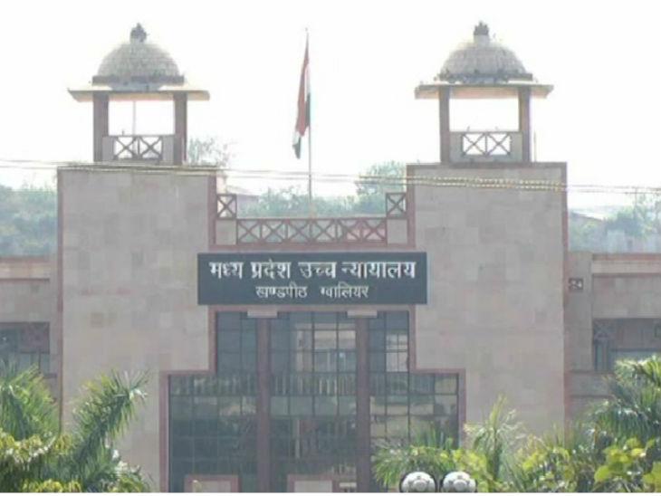 हाईकोर्ट ने फांसी की सजा को आजीवन कारावास में बदला, चचेरा भाई अब अंतिम सांस तक जेल में रहेगा, जमानत भी नहीं ग्वालियर,Gwalior - Dainik Bhaskar