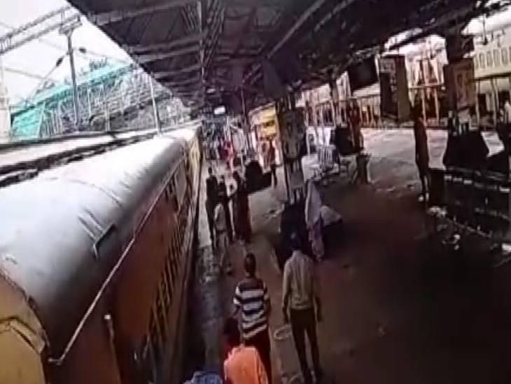 महिला के गिरने पर यात्रियों ने चेन खींच कर रोकी ट्रेन। - Dainik Bhaskar