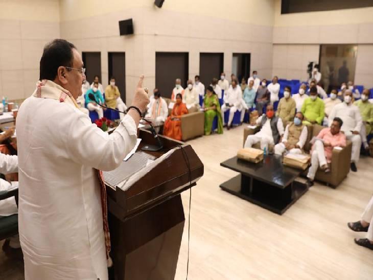 UP के सांसदों के साथ BJP के टॉप लीडरशिप की पहले दिन की बैठक खत्म, जे पी नड्डा ने कहा-अपने अपने इलाकों में आशीर्वाद यात्रा निकालें|लखनऊ,Lucknow - Dainik Bhaskar