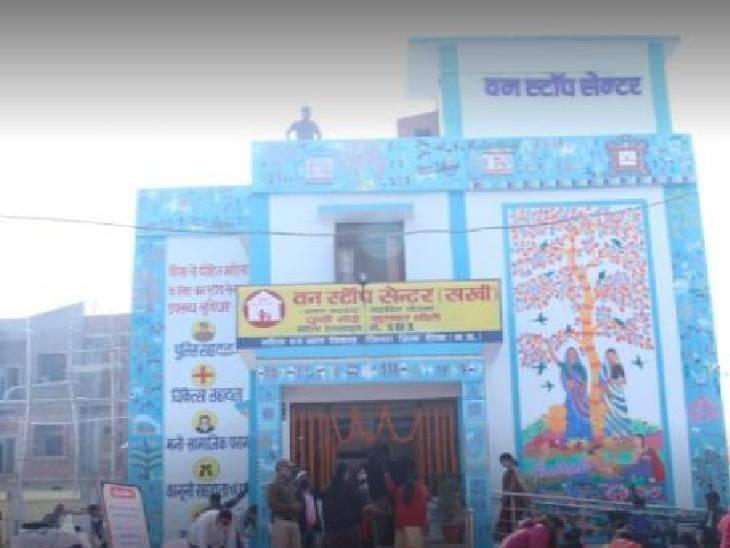 रीवा के चिरहुला वन स्टॉप सेंटर की प्रशासक की करतूत, जांच के लिए अस्पताल ले जाते समय महिला को बाल पकड़कर घसीटा, पीटा|रीवा,Rewa - Dainik Bhaskar