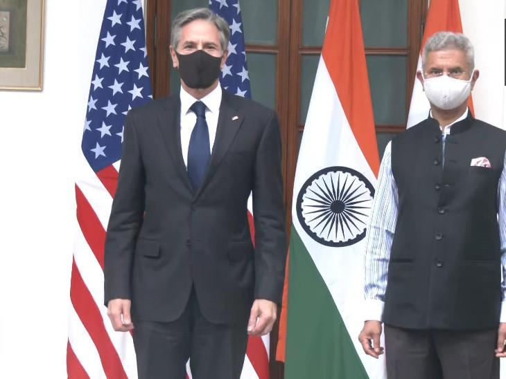 ब्लिंकन ने एस जयशंकर से मुलाकात के दौरान संबंध मजबूत करने पर जोर दिया।