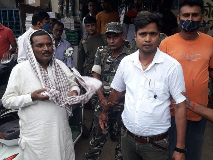 खानदानी जमीन के कागजात को ऑनलाइन करने के लिए मांग रहा था 4 हजार रुपए, कहा था- पैसे का इंतजाम करो नहीं तो काम नहीं होगा|झारखंड,Jharkhand - Dainik Bhaskar
