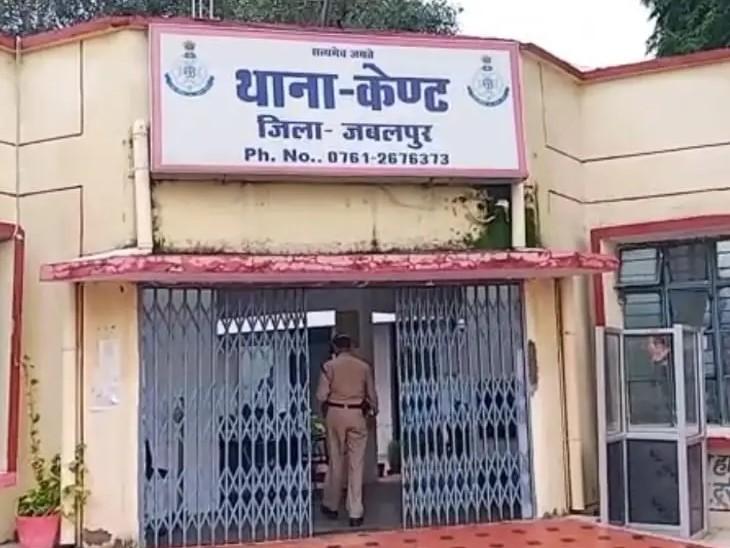 5 युवक ब्लैकमेल कर 7 महीने से कर रहे थे रेप, छात्रा ने आधी रात को थाने पहुंचकर दर्ज कराई FIR; सभी आरोपी गिरफ्तार|जबलपुर,Jabalpur - Dainik Bhaskar