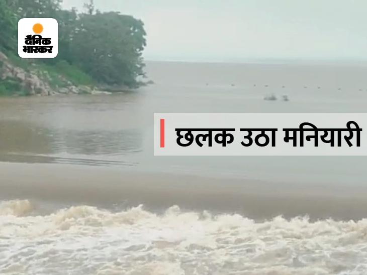 छत्तीसगढ़ के ज्यादातर जलाशय अभी 55 प्रतिशत ही भर पाए, सिर्फ मनियारी और खारंग बांध लबालब|रायपुर,Raipur - Dainik Bhaskar
