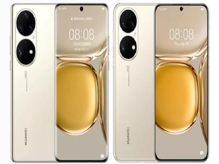 दमदार प्रोसेसर और 50MP कैमरा मिलेगा, कीमत 51,600 रुपए से शुरू|टेक & ऑटो,Tech & Auto - Dainik Bhaskar