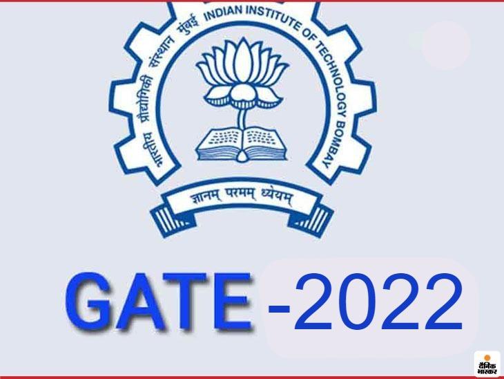 IIT खड़गपुर ने इंजीनियरिंग एप्टीट्यूड टेस्ट के लिए जारी किया शेड्यूल, फरवरी में होने वाली परीक्षा में शामिल होंगे दो नए पेपर करिअर,Career - Dainik Bhaskar