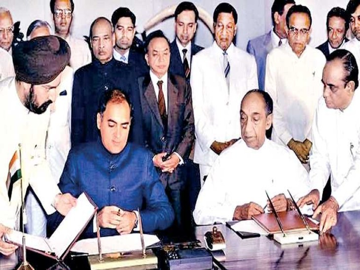 29 जुलाई 1987 को भारत और श्रीलंका के बीच शांति समझौते पर हस्ताक्षर किए गए।
