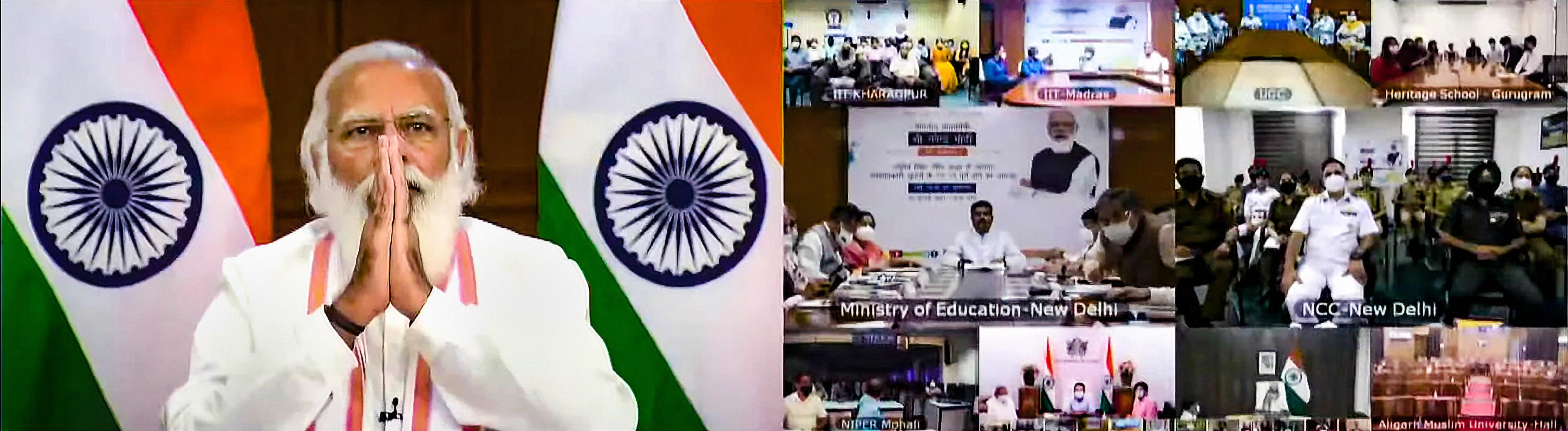 वीडियो कॉन्फ्रेंसिंग के जरिए हुए कार्यक्रम में केंद्रीय शिक्षा मंत्री धर्मेंद्र प्रधान भी शामिल हुए।