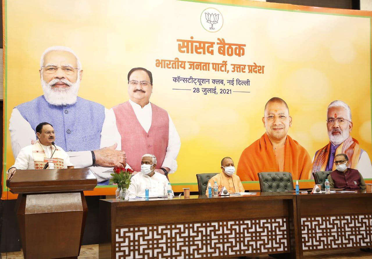 दिल्ली के कांस्टेशन क्लब की तीन प्रमुखों की बैठक की बैठक।  बैठक की अध्यक्षता राष्ट्रीय अध्यक्ष जेरी ने की।  - दैनिक भास्कर