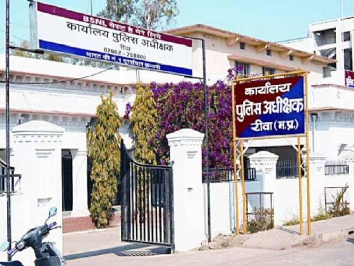 शादी का झांसा देकर 3 साल से युवक कर रहा था रेप, फिर कुछ दिन पहले गया मुकर तो पीड़िता पहुंची थाने, पुलिस ने किया गिरफ्तार|रीवा,Rewa - Dainik Bhaskar
