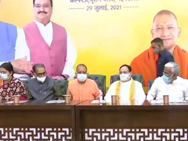 BJP सांसदों को मिला नया टास्क, गांव-गांव जाकर योगी सरकार की उपलब्धियां बतानी होगी; नड्डा ने कहा- पार्टी के रोडमैप के हिसाब से तैयारियों में जुटें|लखनऊ,Lucknow - Dainik Bhaskar