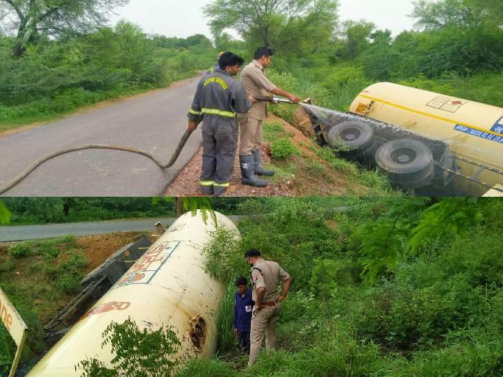 टोल टैक्स बचाने के चक्कर में जैसे ही टैंकर सर्विस रोड पर उतारा, थोड़ी दूर जाकर पलट गया। - Dainik Bhaskar