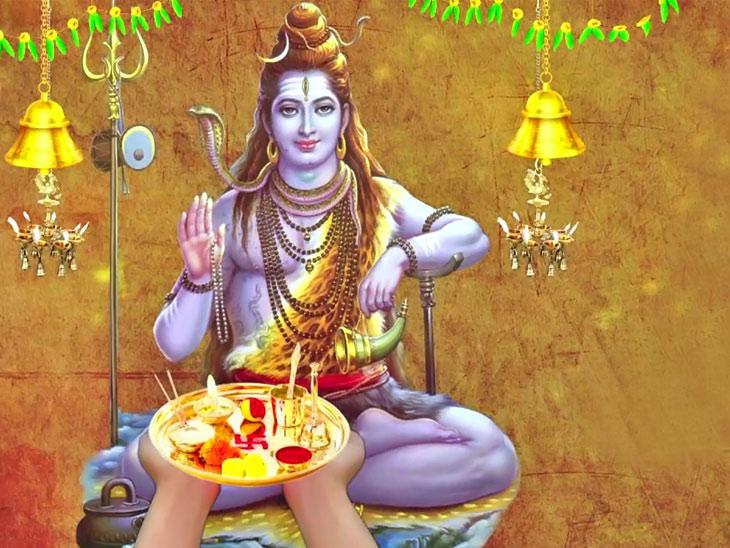 इस महीने में व्रत और शिव पूजा से मिलती है सकारात्मक ऊर्जा और उम्र भी बढ़ती है धर्म,Dharm - Dainik Bhaskar