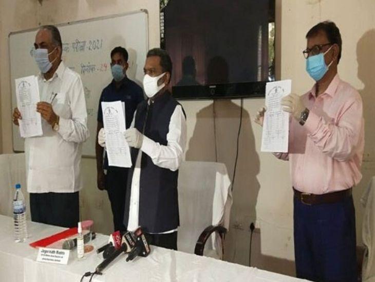 प्रभार करने के बाद शिक्षा मंत्री जगरनाथ महतो ने 10वीं का रिजल्ट जारी किया। - Dainik Bhaskar