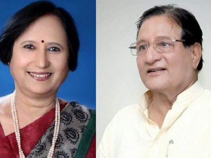 UDH मंत्री शांति धारीवाल की मंजूरी के बाद स्वायत्त शासन विभाग ने जारी किया आदेश; सौम्या गुर्जर के निलंबन के बाद 7 जून को मिला था प्रभार जयपुर,Jaipur - Dainik Bhaskar