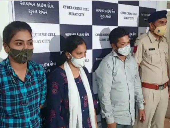 एनआरआई लड़कियों से दोस्ती करवाने के नाम पर ठगी, सूरत क्राइम ब्रांच ने एक महिला समेत दो युवकों को महाराष्ट्र से अरेस्ट किया|गुजरात,Gujarat - Dainik Bhaskar