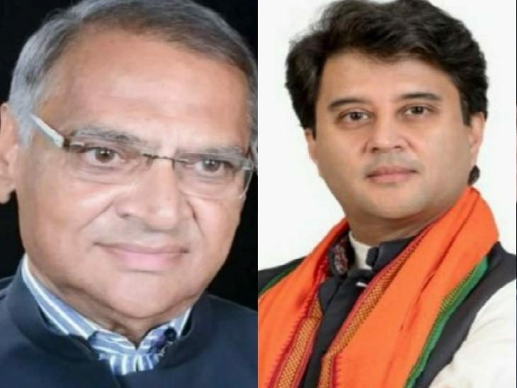 BJP सांसद ने केंद्रीय मंत्री सिंधिया को 18 दिन में लिखे दो पत्र, एयरपोर्ट विस्तार और डबरा में एयर कार्गो हब बनाने की मांग की|ग्वालियर,Gwalior - Dainik Bhaskar