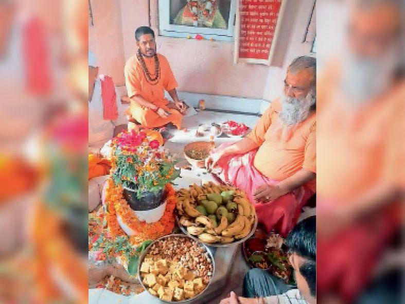 डेरा बाबा गोसाई आणा में स्थित नागेश्वर महादेव मंदिर में आते हैं श्रद्धालु|मोहाली,Mohali - Dainik Bhaskar