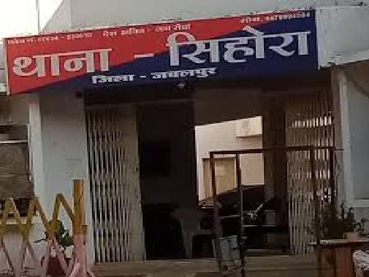 मां सुधा की शिकायत पर सिहोरा थाने में प्रकरण दर्ज।