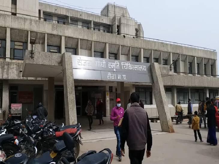 अज्ञात वाहन की टक्कर से घायल युवक की उपचार के दौरान मौत, पन्ना जिले से रेफर होकर आया था रीवा|रीवा,Rewa - Dainik Bhaskar