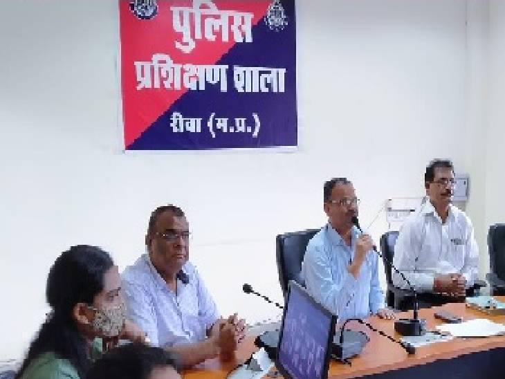 7 वर्ष तक की सजा पाने वाले अपराधों में गिरफ्तारी जरूरी नहीं पर वेबिनार, जबलपुर और रीवा संभाग के 3950 विवेचकों को मिला प्रशिक्षण|रीवा,Rewa - Dainik Bhaskar
