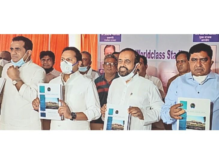 पहला फेज 24 माह में, 296 करोड़ आएगी लागत, आरसीए के संरक्षक सीपी जोशी के जन्मदिन पर यूडीएच मंत्री धारीवाल ने जारी किया टेंडर|जयपुर,Jaipur - Dainik Bhaskar