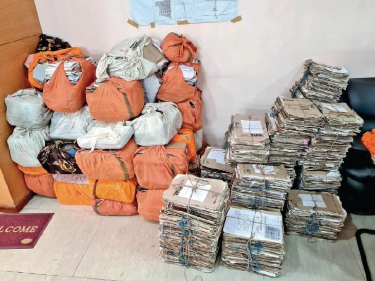 'जागृति' की 1200 करोड़ की जमीन के 350 किलो दस्तावेज की हो रही जांच, फर्जी निकल रहीं रजिस्ट्रियां|इंदौर,Indore - Dainik Bhaskar